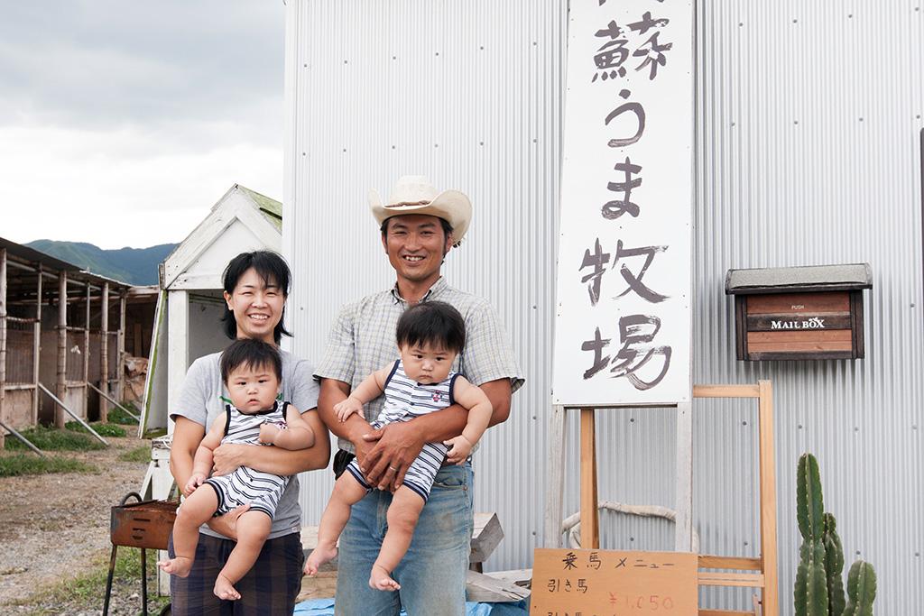 開業時の家族写真